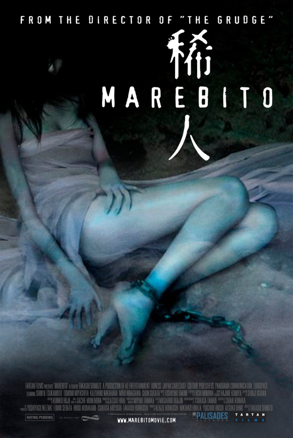 marebito-20051116030040526-1316243